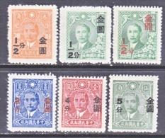 OLD  CHINA  820+   * - 1912-1949 Republiek