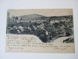 Ansichtskarte 1901 Sarajewo, Alifakovar, Bosnien. Österreich / Bosnien Herzegowina. Panorama. C. Ledermann Jr. Wien - Bosnie-Herzegovine