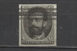 G60-PRUEBA ENSAYO PROYECTO NO ADOPTADO AMADEO I.PRUEBAS,DISEÑO NO ADOPTADO,PROYECTO NO ADOPTADO.ENSAYO,PROOF. AMADEO I - 1872-73 Reino: Amadeo I