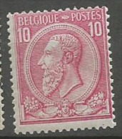 46  **  52 - 1884-1891 Léopold II