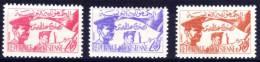 Du N° 444 Au N° 446 - X X - ( E 230 ) - Tunisia (1956-...)