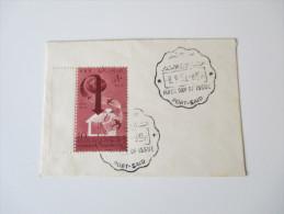Egypt / Ägypten UAR Datum 08.08.1959 FDC / First Day Of Issue. Kleiner Umschlag. Randstück Links - Ägypten