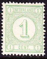 1876-1893 Cijfertype 1 Cent Lichtgroen Tanding 12½ Gr. Gaten  NVPH 31 F**  Luxe Postfris - Nuovi