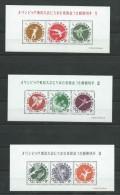 (A0185) Japon Bloc 53/58 ** - Blocks & Sheetlets