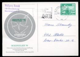 DDR Postkarte P 83 SOZPHILEX Gebraucht Brandenburg 1979  Kat. 4,00 € - DDR