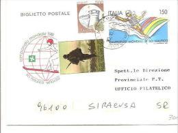 63558) Biglietto Postale  30/10/93  Campionato Mondiale 1981  Sci Nautico Velocità - 6. 1946-.. Repubblica