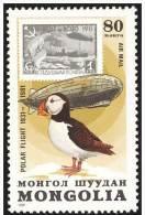 Mongolia 1981   Polar Flight    Mnh Birds Eagle Owl Stamp On Stamp 3v - Pájaros