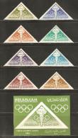 Sharjah 1964 Mi# 98-105 A, Block 10 ** MNH - Summer Olympics,Tokyo - Sharjah