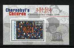 SOUTH AFRICA, 1997, Mint Never Hinged Block, Nr. 59, Chernobyl's Children, F3832 - Blokken & Velletjes