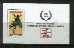 SOUTH AFRICA, 1998, Mint Never Hinged Block, Nr. 58, Ilsapex, F3743 - Blocks & Sheetlets