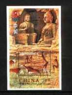 SOUTH AFRICA, 1999, Mint Never Hinged Block, Nr. 78, Stamp Exhibition China, F3819 - Blocks & Sheetlets