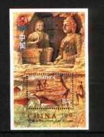 SOUTH AFRICA, 1999, Mint Never Hinged Block, Nr. 78, Stamp Exhibition China, F3819 - Blokken & Velletjes