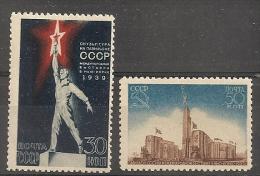 Russia Russie Russland USSR 1939 New York Propaganda  MNH - Ongebruikt