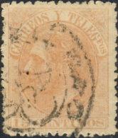 Espagne 1882. ~ YT 193  - 15 C. Alphonse XII - Gebraucht