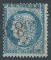 Lot N°25465   N°37, Oblit  étoile De PARIS - 1870 Siege Of Paris