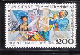 Tunisia 1976 American Bicentennial MNH - Tunesien (1956-...)