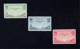 USA - Air Mail Stamp (1935 & 1940) - 1b. 1918-1940 Unused