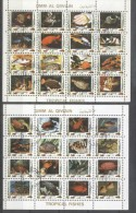 Umm Al Qiwain 1973 Fishes, 2 Perf. Mini Sheetlet, Used T.180 - Umm Al-Qiwain