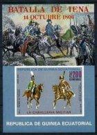 Eq. Guinea 1976 Paintings, Militaria, Horses, Imperf. Sheet, MNH S.027 - Guinea Equatoriale