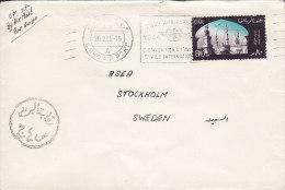 Egypt Egypte Airmail Par Avion CAIO AIR PORT 1965 Cover Lettre To STOCKHOLM Sweden Censor Zensor Mark - Airmail