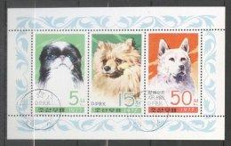 Korea 1977 Dogs, Perf. Sheetlet, Used T.223 - Korea, North