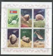 Korea 1977 Marine Fauna, Perf. Sheetlet, Used T.229 - Korea, North