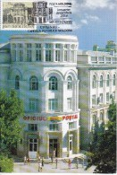 Moldova  ; Moldavie  ; Moldau  ; 2014 ;  Chisinau , The Capital Rep.Moldova ; Post-office ; Maxicard ; Special Cancell. - Moldova