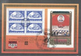 Korea 1981 WIPA, Imperf. Sheet, Used T.288 - Corea Del Nord