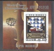 Korea 1980 Sport, Chess, Imperf. Sheet, Used T.301 - Korea, North
