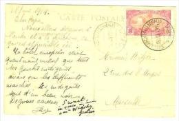 Cote Des Somalis 1914, Cp Pour La France - Lettres & Documents