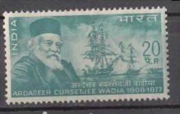INDIA, 1969,   , Ardaseer Cursetjee Wadia. Ship Builder, Transport , MNH, (**) - Nuovi