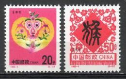China Chine : 1992-1** L´année Du Singe SG3783/4 - 1949 - ... People's Republic