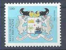 1996 BENIN 710** Armoirie - Bénin – Dahomey (1960-...)