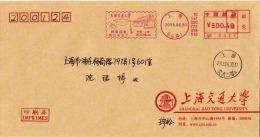 """Jiaotong University Youth Sail"" China  A Letter Postage Machine - Storia Postale"