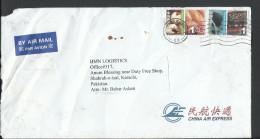 Hong Kong China 2006 Airmail, $1 Postal History Cover, Airmail To Pakistan - 1997-... Région Administrative Chinoise