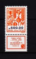 1984. Israel :) - Unclassified