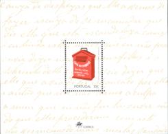 Ref. 106714 * NEW *  - PORTUGAL . 1993. MAIL BOXES. BUZONES - 1910-... República