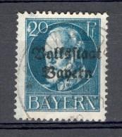 VARIÉTÉS  1919   N° 121   SANS GOMME  OBLITÉRÉ - Bavaria