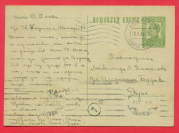 146641 / 1 Lev - 1938 SOFIA GARE - ROUSSE POSTMAN 7, Stationery Entier Ganzsachen  Bulgaria Bulgarie Bulgarien Bulgarije - Enteros Postales