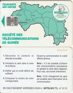 GUINEA - Green Map 100 Units(reverse B, No Logo, CN At Top), Used - Guinea