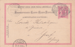 AUTRICHE : Entier Postal Avec Oblitération Spéciale De KARLSBAD 1 Le 26.10.1900, à Destination De Genève - Entiers Postaux