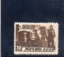 URSS 1946 * - 1923-1991 URSS
