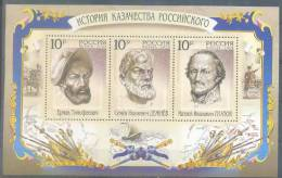 CHEAP SHIPPING * RUSSIA * S/S 3v * YEAR 2009 * HISTORY OF RUSSIAN COSSACK / KOZAK * MNH - 1992-.... Federation