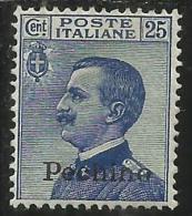 PECHINO 1917 SOPRASTAMPATO D´ITALIA ITALY OVERPRINTED CENT. 25 MH BEN CENTRATO - Bureaux Etrangers