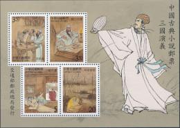 TAIWAN FORMOSE R.O.C. CHINA BF 82 ** MNH Littérature Classique : Le Roman Des 3 Royaumes - 1945-... République De Chine