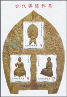 TAIWAN FORMOSE R.O.C. CHINA BF 87 ** MNH Statues De Bouddha Des Dynasties Wei Tang Song - 1945-... République De Chine