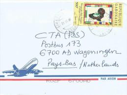 Gabon 2008 Libreville RAPAC Nature Conservation Cover - Gabon (1960-...)
