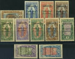 France, Cameroun : N° 73 à 83 Nsg Année 1916 - Cameroun (1915-1959)