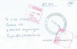 Seychelles 2003 Bureau Of Standards Postage Paid Prepaid E Unfranked Cover - Seychelles (1976-...)