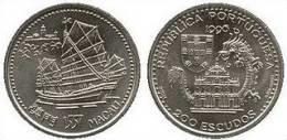 VF MOEDA DE PORTUGAL 200$00  MACAU  1996 - Portugal